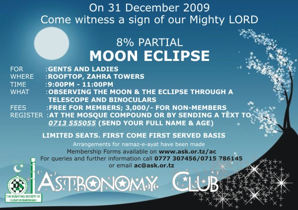 Moon_eclipse_event_poster.jpg